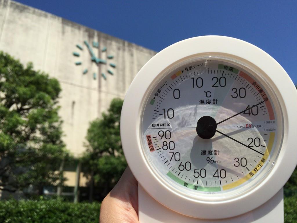 今年一番の暑さ!この気温は見間違え??