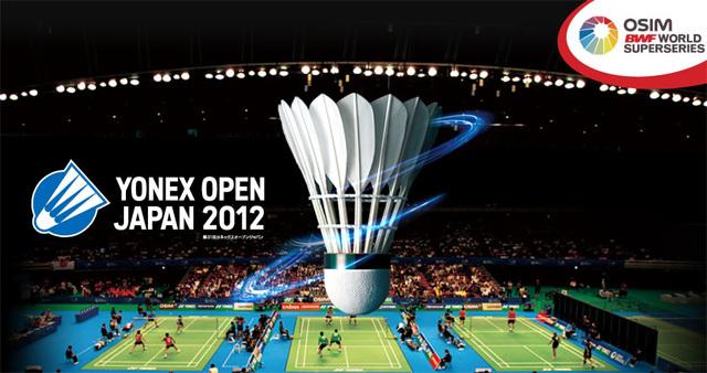 【TV放送予定】ヨネックスジャパンオープン2012