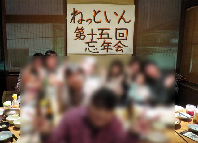 バドミントン 日本リーグ2014 さいたま大会 女子 日本ユニシス vs NTT東日本