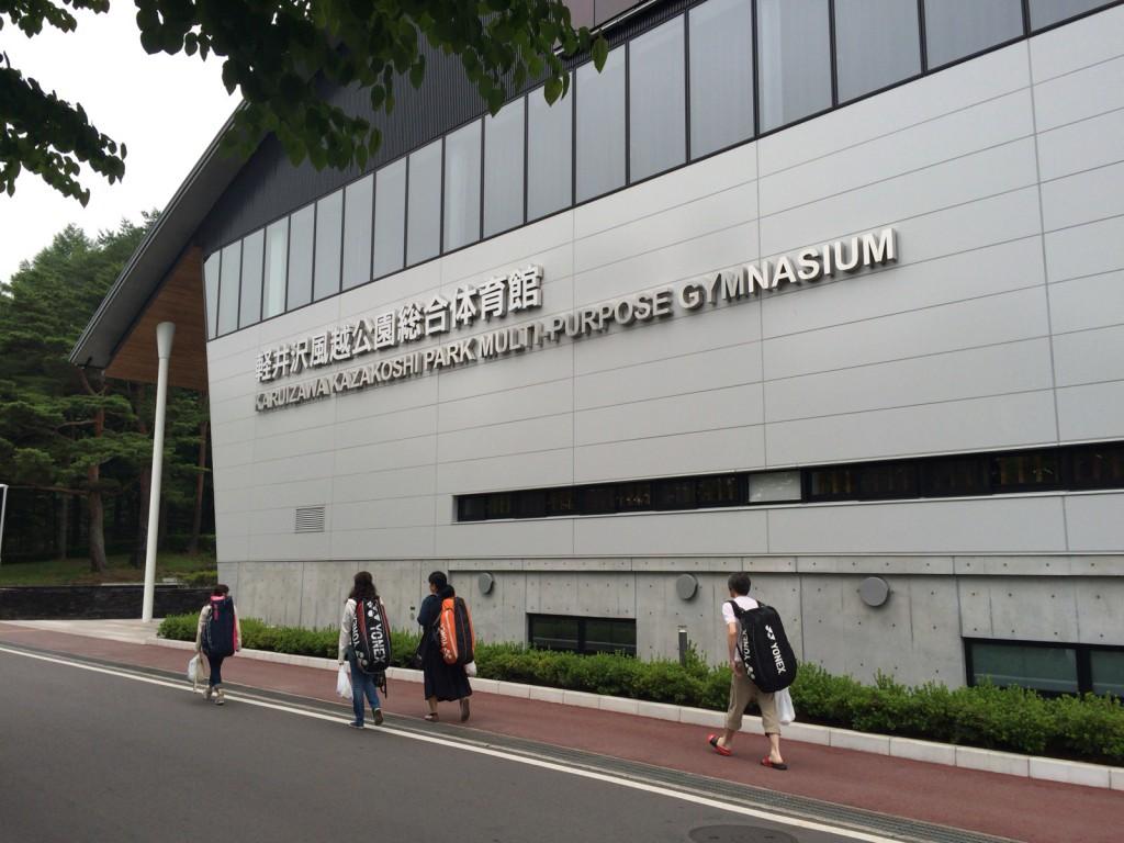 2016年 第6回軽井沢オープンバドミントン大会(団体戦)へ参戦してきました~!