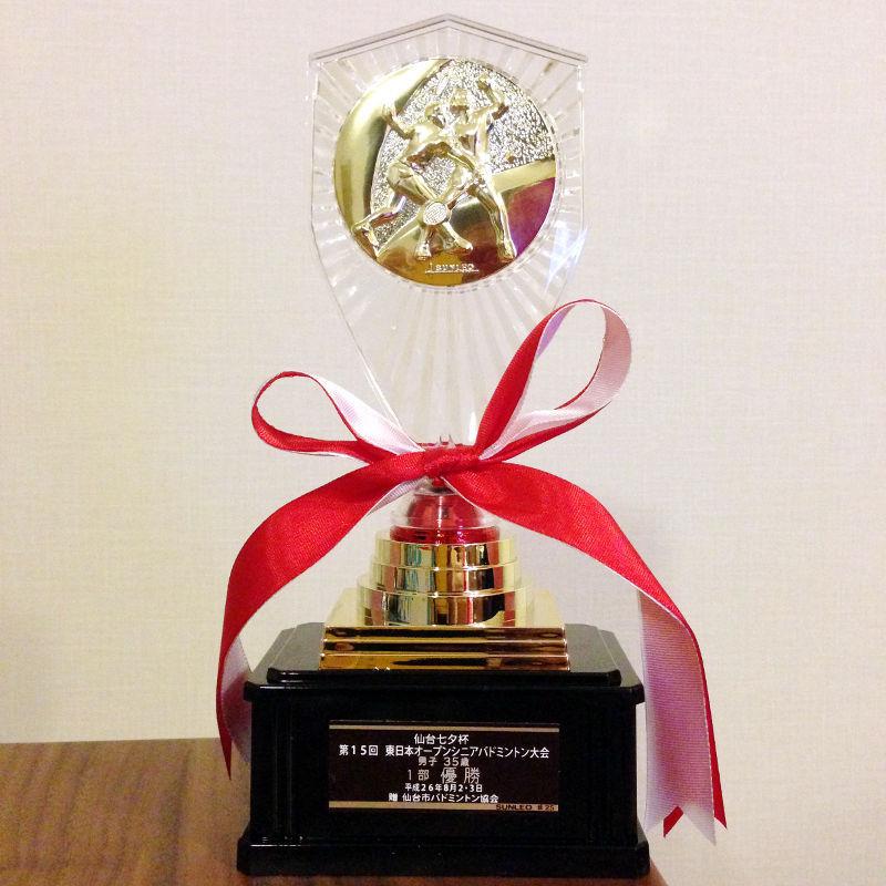 仙台七夕杯 第15回東日本オープンシニアバドミントン大会へ参戦し優勝してきました!