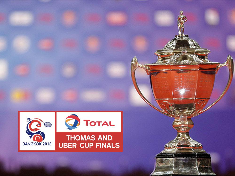 トマス杯・ユーバー杯2018 ただいま開催中!バドミントンが地上波放送されます!
