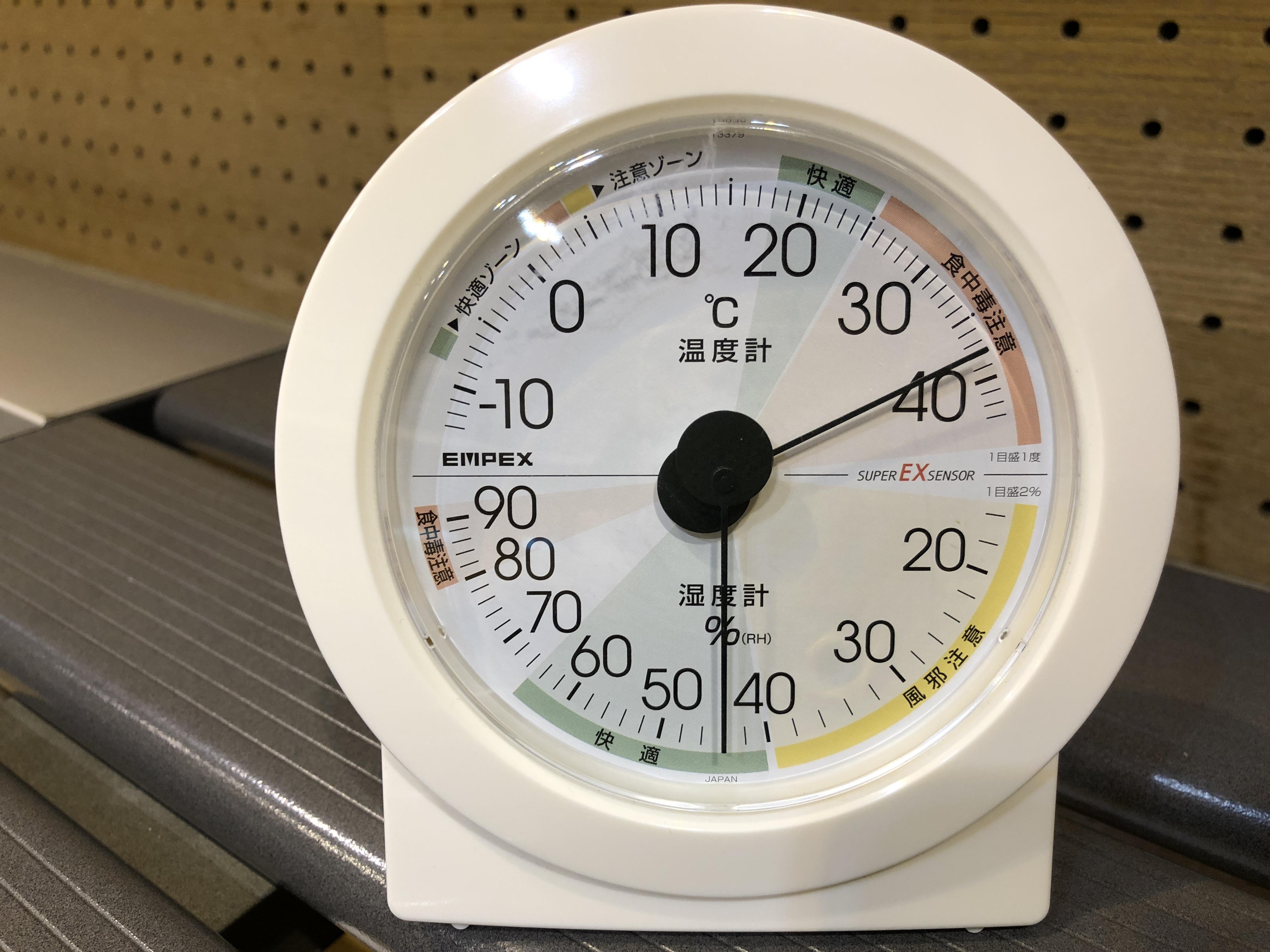 ほぼ無風の38℃&44%の猛暑バドミントン。熱中症対策は各自万全にお願いしますm(__)m