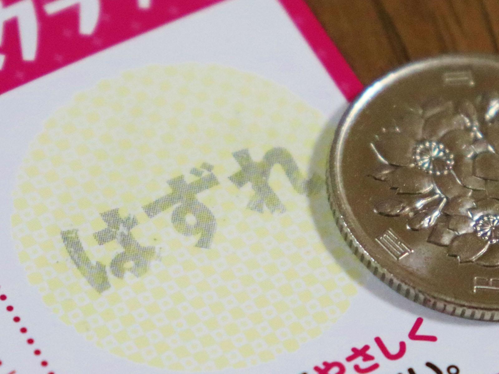本日は駒場での練習。東京オリンピックのチケット抽選結果は惨敗。。